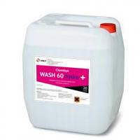 Смывка усиленная для офсетной резины и валов Chembyo Wash 60 Hydra Plus