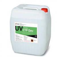 Проявитель для УФ полимерных СТР пластин Chembyo  UV CTP Dev
