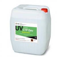 Средство для восстановления свойств проявителя для УФ полимерных СТР пластин Chembyo UV CTP  Replenisher