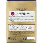 DHC Super Collagen supreme преміальна маска вищої якості, 4 шт, фото 3