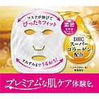 DHC Super Collagen supreme преміальна маска вищої якості, 4 шт, фото 5