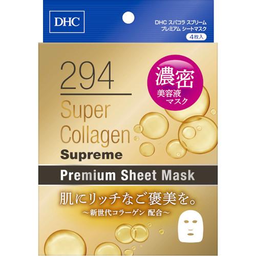 DHC Super Collagen supreme преміальна маска вищої якості, 4 шт