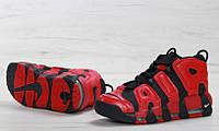 Кроссовки мужские Nike Air More Uptempo в стиле Найк Аптемпо, натуральная кожа, код KD-11392. Черные с красным