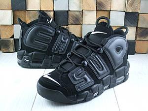 Nike Uptempo Supreme