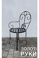 Крісло коване «Коло»