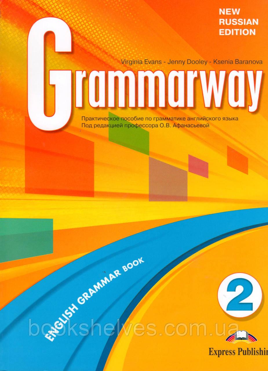 Учебник Grammarway 2 Student's book Russian Edition
