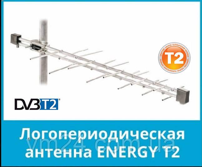 Антена телевізійна DVB-T2 Логоперіодична антена зовнішня пасивна