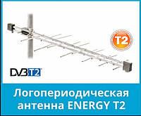 Антенна телевизионная DVB-T2 Логопериодическая антенна наружная пассивная