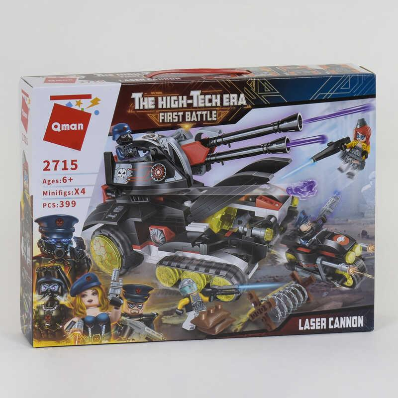 Конструктор Brick 2715 (12) Танк с лазерной пушкой, 399 дет.в коробке