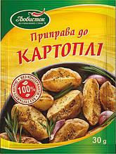 """Приправа до Картоплі"""" 30г"""