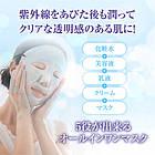 Rohto Hadalabo Gokujyun Premium White Perfect Mask увлажняющая и отбеливающая маска 5 шт, фото 3
