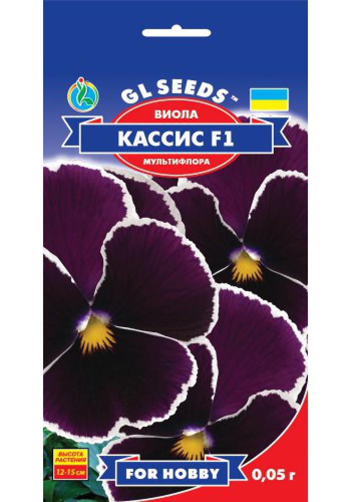 Виола F1 Кассис - 0.05 г - Семена цветов