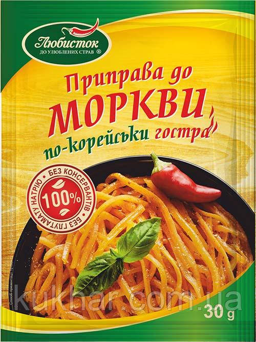 "Приправа ""до Корейської моркви гостра"" 30г"