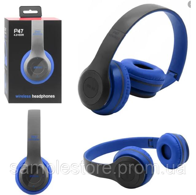 Беспроводные наушники MDR P47+BT Bluetooth наушники