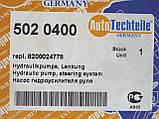 Насос ГУР с треугольником на Renault Trafic / Opel Vivaro 2.0dCi / 2.5dCi AutoTechteile (Германия) 5020400, фото 6