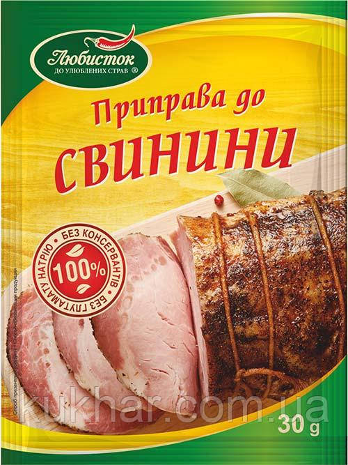 """Приправа до Свинини"""" 30г"""