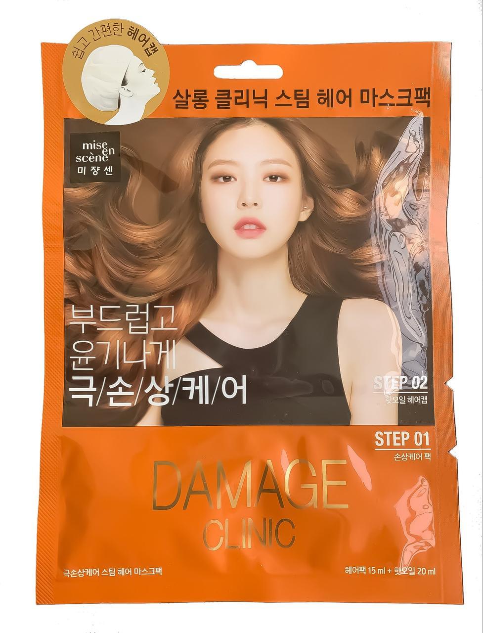 Розігріваюча маска-шапочка для відновлення волосся Mise En Scene Damage Clinic Repair Mask pack