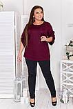 Стильный комфортный костюм блуза + брюки из трикотажа дайвинг, р.48-50,52-54,56-58,60-62,64-66 код 3332Ф, фото 3