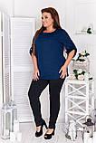 Стильный комфортный костюм блуза + брюки из трикотажа дайвинг, р.48-50,52-54,56-58,60-62,64-66 код 3332Ф, фото 5
