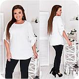 Стильный комфортный костюм блуза + брюки из трикотажа дайвинг, р.48-50,52-54,56-58,60-62,64-66 код 3332Ф, фото 6