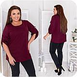 Стильный комфортный костюм блуза + брюки из трикотажа дайвинг, р.48-50,52-54,56-58,60-62,64-66 код 3332Ф, фото 2