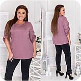 Стильный комфортный костюм блуза + брюки из трикотажа дайвинг, р.48-50,52-54,56-58,60-62,64-66 код 3332Ф, фото 8