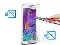 Защитное стекло для экрана Samsung Galaxy Note 4 n910 твердость 9H, 2.5D (tempered glass)