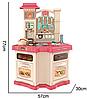 Детская игровая интерактивная кухня Bozhi Toys с водой и холодным паром розовая, фото 2