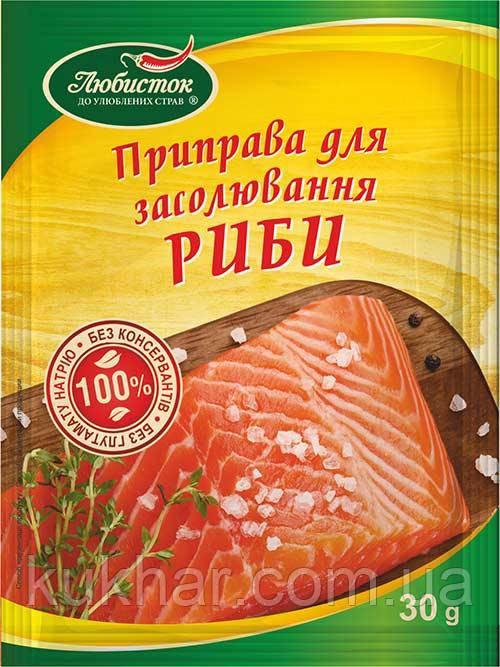 """Приправа """"Засолка риби"""" 40г"""