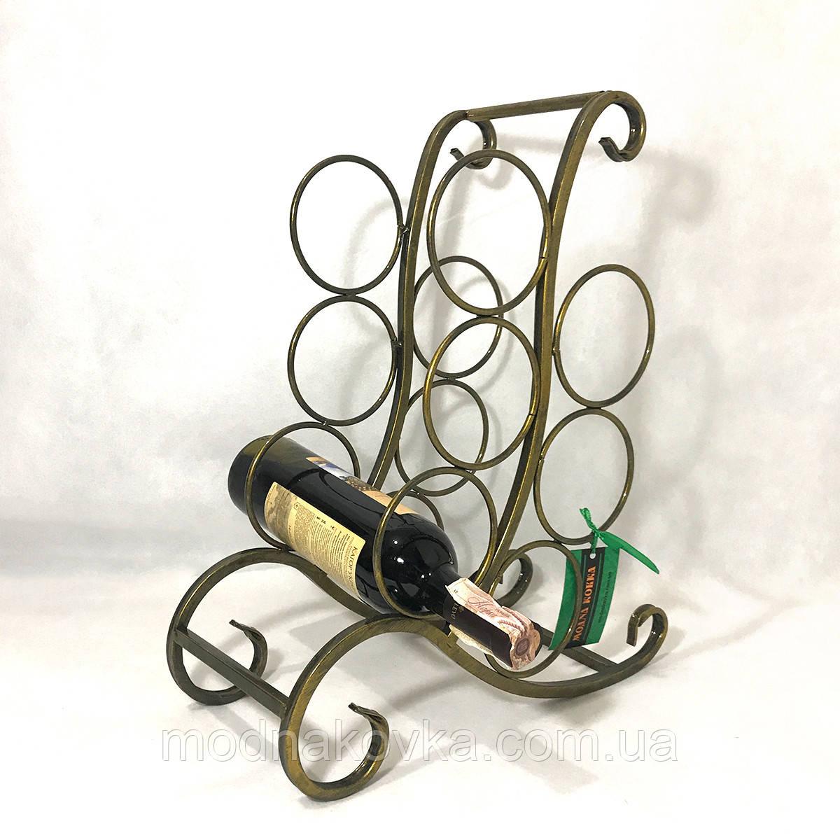 Подставка для бутылок вина кованая І Мини бар №604 черный/золото І Подставка под бутылку