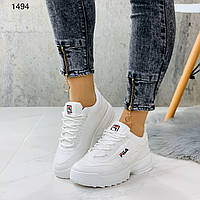 Кроссовки FILA белые