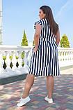 Платье женское летнее из коттона в полоску батал, р.48-50;52-54;56-58 код 133Л, фото 2