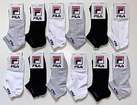 Жіночі шкарпетки ТМ Fila оптом