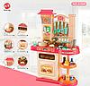 Детская игровая интерактивная кухня Bozhi Toys Fun Cooking с водой и холодным паром розовая, фото 3