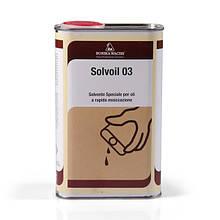 Ускоряющий сушку разбавитель, Solvoil 03