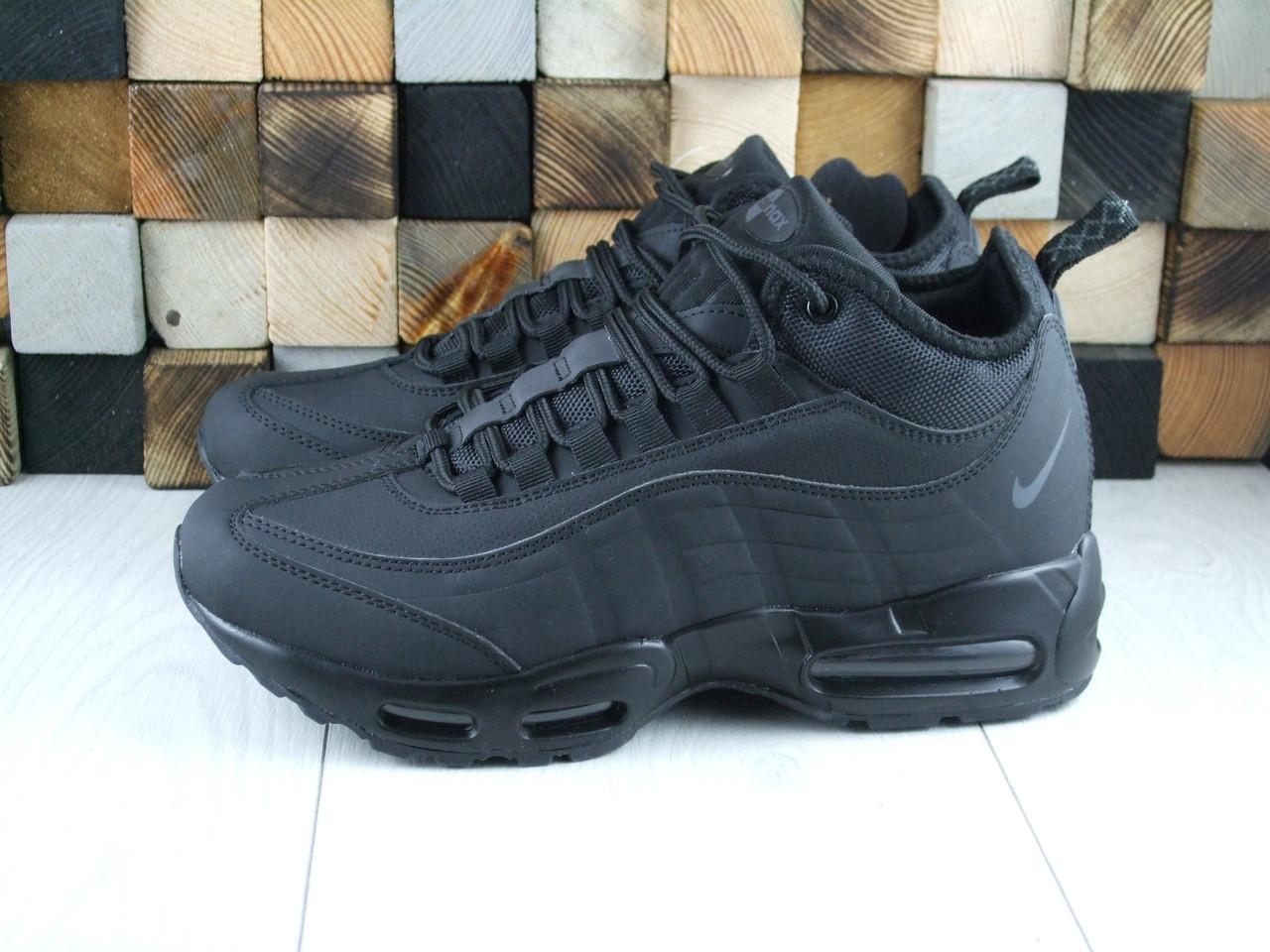 Nike 95 мех