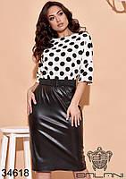 Стильне плаття-костюм з чорним шкіряним низом і білим верхом в горошок з 48 по 62 розмір, фото 2