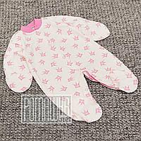 Мягкий трикотажный человечек р 56 0-1 мес для малышей царапки швы наружу слип комбинезон ИНТЕРЛОК 6056 Розовый