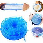 """Набор силиконовых крышек для посуды """"Silicon lids"""", 6шт., фото 6"""