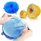 """Набор силиконовых крышек для посуды """"Silicon lids"""", 6шт., фото 5"""