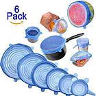 """Набор силиконовых крышек для посуды """"Silicon lids"""", 6шт., фото 8"""