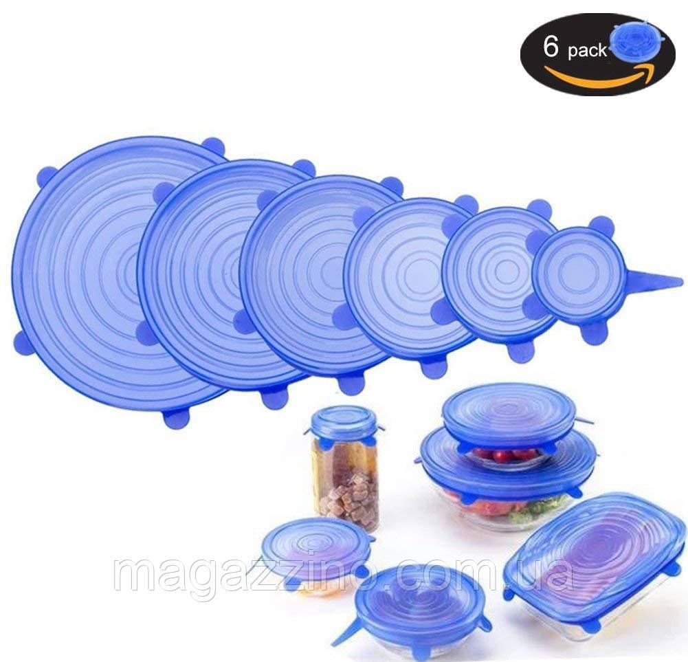 """Набор силиконовых крышек для посуды """"Silicon lids"""", 6шт."""