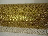 Сетка золото