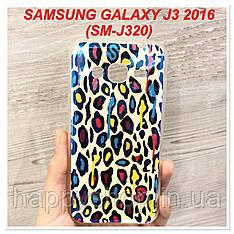 Силиконовый чехол с рисунком для Samsung Galaxy J3 2015 (SM-J320) Leopard style