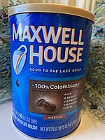Кофе молотый Maxwell House 100% Colombian