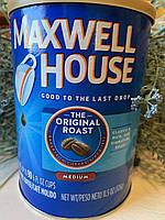 Молотый кофе Maxwell House The Original Roast