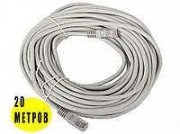 Патчкорд витая пара LAN кабель для интернета 20м 13525-10 Серый