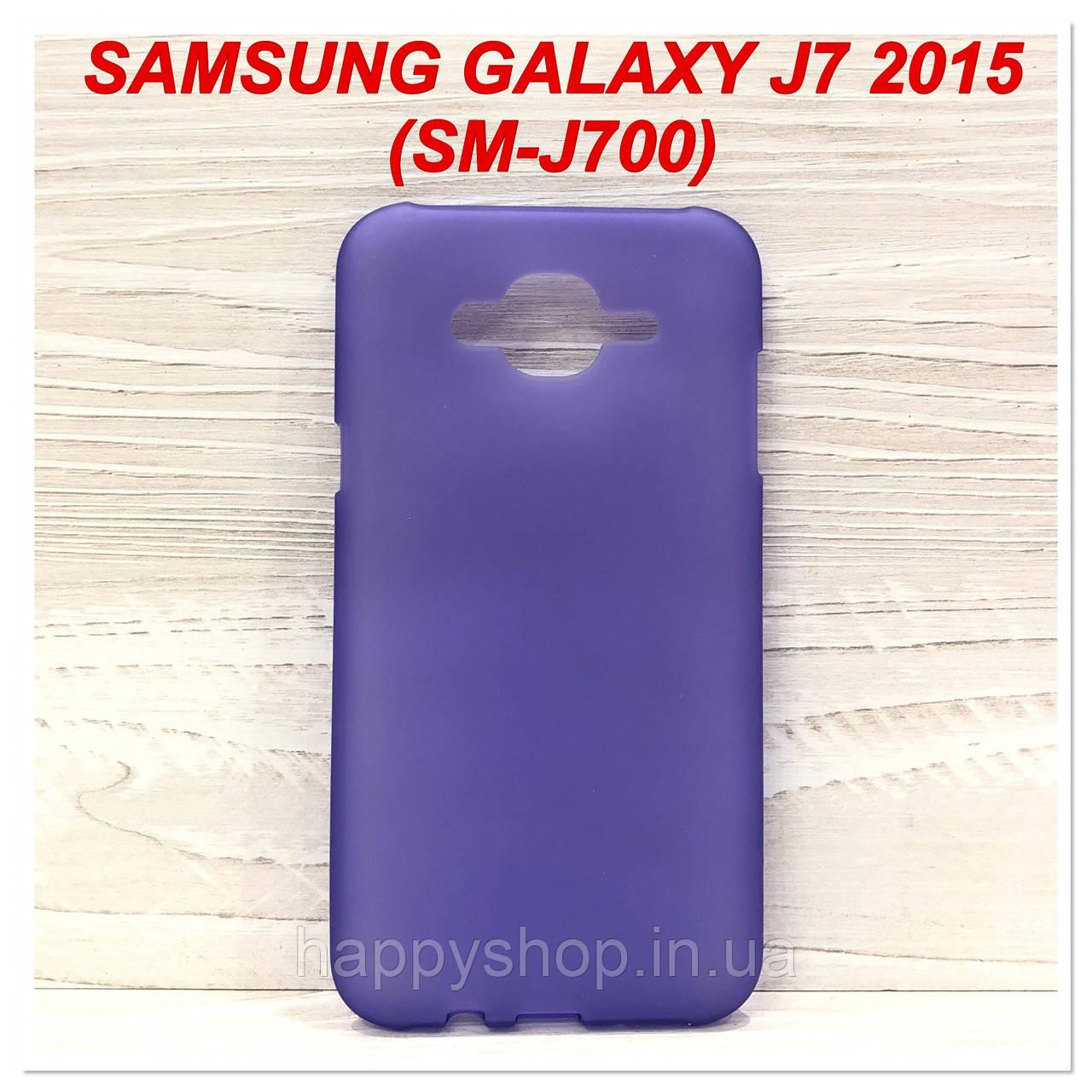 Силиконовый чехол для Samsung Galaxy J7 2015 (SM-J700) Фиолетовый