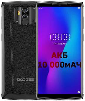 Doogee N100 4/64GB - Аккумулятор 10000 мАч(противодуарный защищенный смартфон)