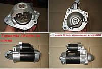 Стартер Fiat Ducato 2,5 D TDI 2,8 TDI JTD  Bosch вост. гарантия 30 дней